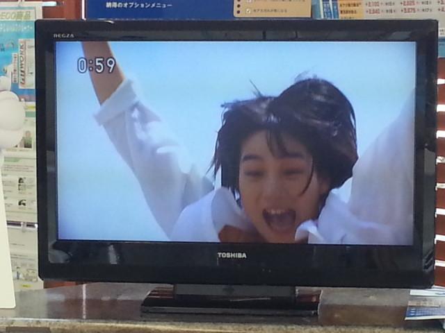 20130928 12:59 あまちゃん 最終回 05