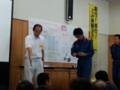 20130929 11:16 古井町内会 防災 訓練  消防署 職員から 講評