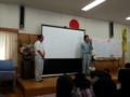 20130929 11:20 古井町内会 防災 訓練 市 職員から 講評