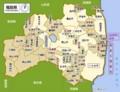 福島県 地図 (マピオン)