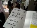 2013-10-12 花井裕一郎さん 講演会 (14)