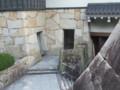 20131014 14:22 岩崎城 かわや