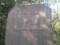 20131014 14:45 岩崎城 徳川慶喜 「表忠義」