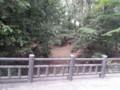 20131014 14:49 岩崎城 からぼり
