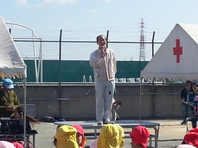 20131027 古井町内 運動会 11:47 町内会長 おわりの あいさつ