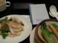 20131102 11:50 ホテル日航姫路の 桃李で おひる