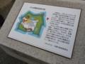 赤穂 (26) 赤穂城 本丸 案内図