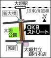 OKB ストリート (よみうり)