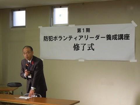 07 261119 修了式 013 浜田副市長あいさつ