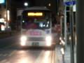 2013-11-28 17.53 あんくるバス JR安城駅 バス停 桜井線 バス