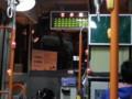 2013-11-28 18.08 あんくるバス 桜井線 バス つぎ 古井駅 バス停
