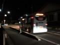 2013-11-28 18.13 あんくるバス 桜井線 バス 古井町内会 バス停