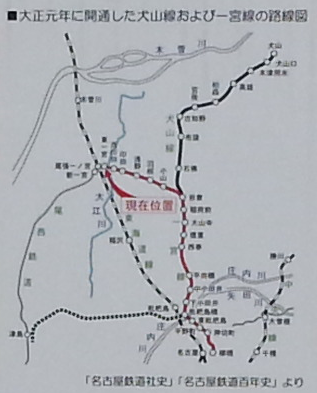 大江川 遊歩道 ご案内 - 02 1912年に 開通した 犬山線と 一宮線の 路線図