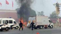2013.10.28 天安門 まえで 炎上する 車両 (ちゅうにち)