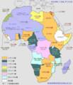 1914年 ごろの アフリカ (日本が好きなだけなんだよ)