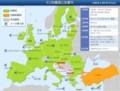 EU 加盟国 地図 (2014.1.20 かくにん)