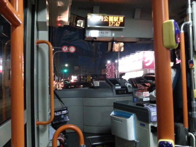 20140124 17.47.51 桜井西線 バス 「つぎは 堀内公園駅西」