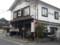20140125 14:53 新川町 すしやさん 丸鮨