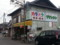 20140125 14:55 新川町 カラオケ 喫茶 プランタン