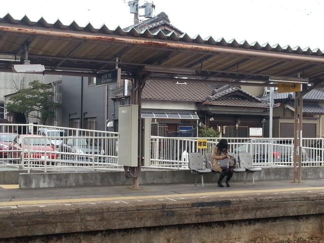20140125 15:01 新川町 さがり ホーム