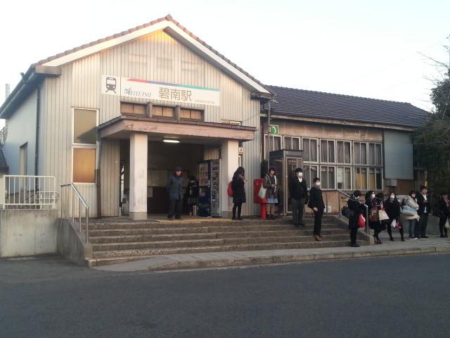 20140127 16:58 碧南 駅舎