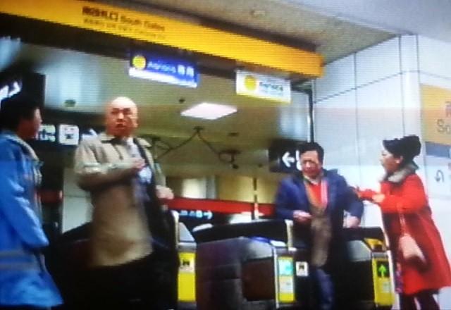 20140129 00.17.12 「名古屋 いき 最終 列車」 第2夜 名鉄名古屋