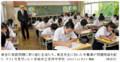 南吉 先生の 英語 テスト (あさひ 2013.7.12)