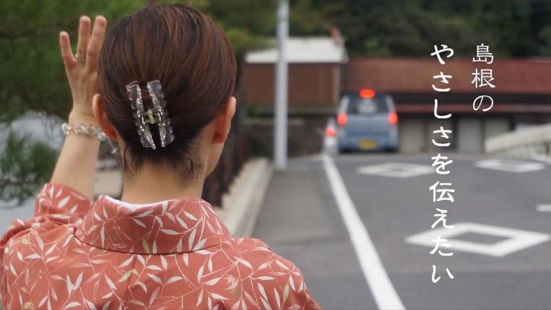 小幡美香さん しまねの やさしさを つたえたい