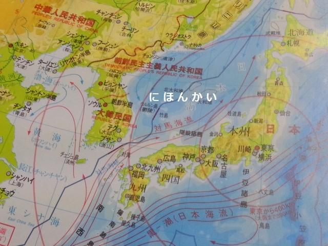 にほんかいの地図