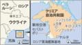 クリミア半島の地図(まいにち)