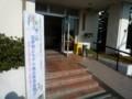 20140308 和泉町内会犯罪抑止モデル地区推進協議会 (2)