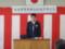 2014-04-08 10.54.28 安城警察署福釜駐在所開所式