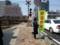 20140409 JR安城駅ふみきり事故防止キャンペーン 09:32