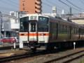20140409 JR安城駅ふみきり事故防止キャンペーン 09:37