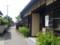 2014-05-18 14:37 南吉の下宿 - どこでも朗読館