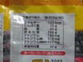 2014-05-22 おやつラーメン - 30グラムあたり132キロカロリー