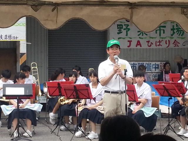 20140525 09.58 古井町ふれあいひろば - 町内会長あいさつ