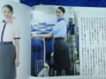 2014.5.26 ANAのあたらしい制服