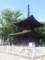 20140608 14:21 知立神社 - 多宝塔