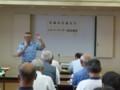 2014.6.20 安城市交通安全シルバーリーダー養成講座 (4) おはなし