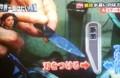 20140705 20.04.34 世界一うけたい授業 - 竜泉はもののステーキナイフ