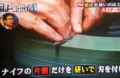 20140705 20.04.36 世界一うけたい授業 - 竜泉はもののステーキナイフ