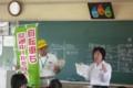 2014.7.18 明祥中 - 自転車安全利用キャンペーン (4)
