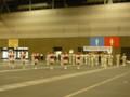 錦町小が交通安全こども自転車愛知県大会6位入賞 (17)