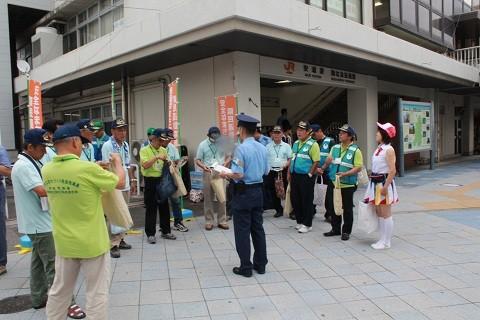 2014.8.2 痴漢被害防止キャンペーン