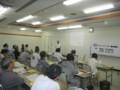20140805 防犯ボランティアリーダー養成講座 (2)