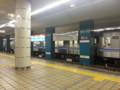 20140811 11.40.38 名古屋地下鉄 - 金山
