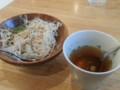 20140819 13:37 布袋 - 喫茶みかど - スパゲッティーランチの前菜