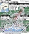 2014.8.20 広島土砂災害地図(まいにち)450-530