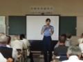 20140916 安城市交通安全シルバーリーダー研修会 (11)